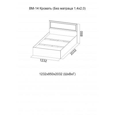 ВМ-14 Кровать (1,4*2,0)