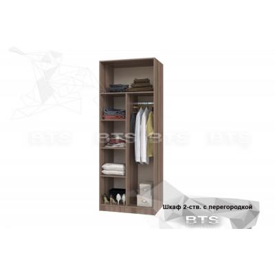 Шкаф 2х с перегородкой