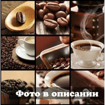 """Кофе"""